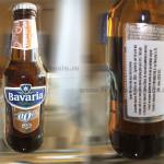 Bere Bavaria Premium Peach 0% alcool – un gust dulce de piersica