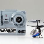 Cel mai mic elicopter RC din lume!