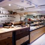 JOHN BAKER o mică fabrică de pâine proaspătă!