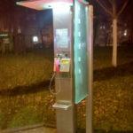 Telefoanele fixe publice nu au dispărut din Germania!