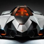 Egoista disponibilă doar în muzeul oficial Lamborghini!