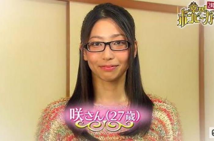 O japoneză s-a pensionat la vârsta de 34 ani!