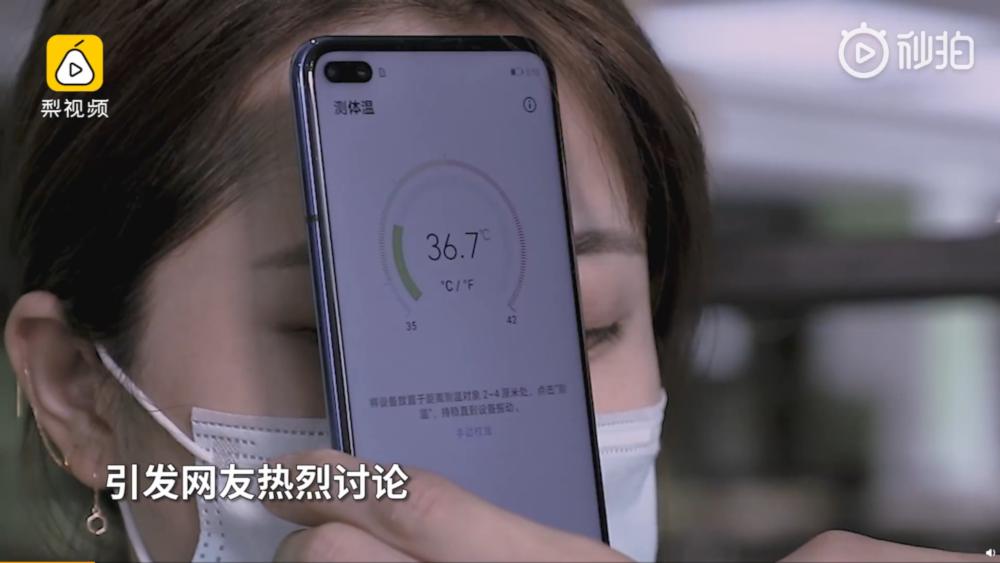 Smartphone-ul Huawei Honor Play 4 Pro integrează și senzor de temperatură